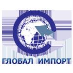 Глобал импорт